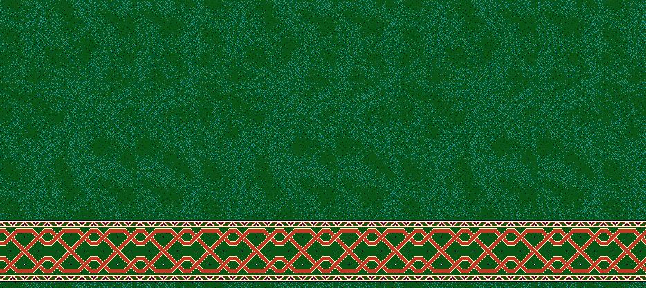 Safli Cami Halisi Model 1345 - Yeşil