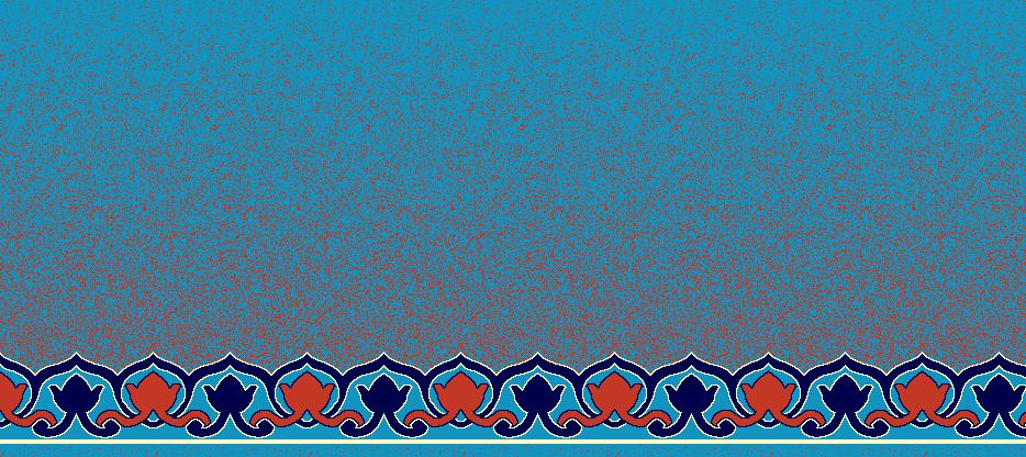 Safli Cami Halisi Model 1350 - Cam Göbeği Kiremit