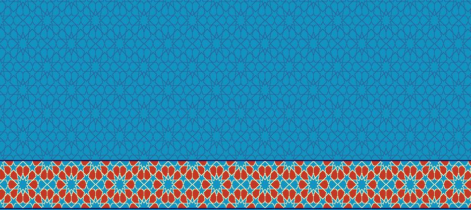 Safli Cami Halisi Model 1360 - Cam Göbeği Kiremit