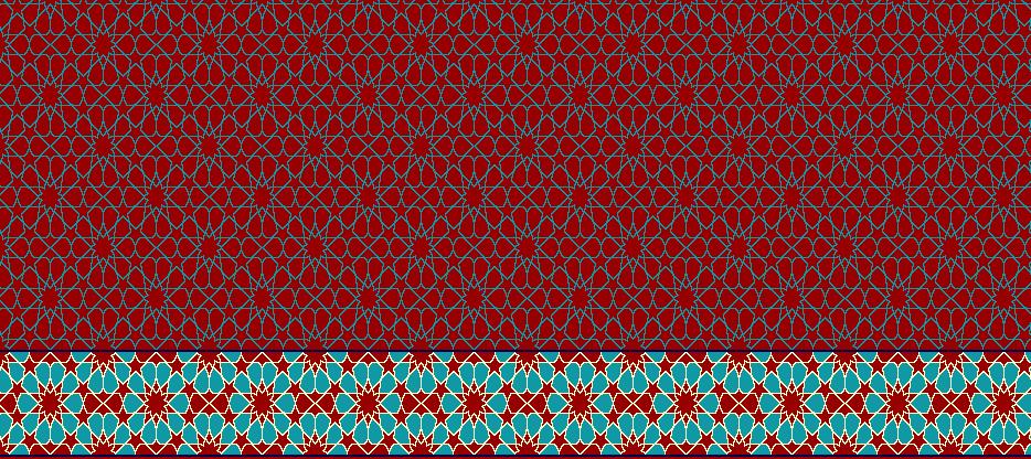 Safli Cami Halisi Model 1360 - Kırmızı