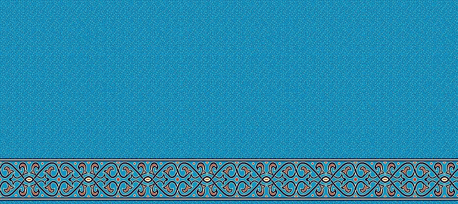 Safli Cami Halisi Model 1390 - Cam Göbeği Kiremit