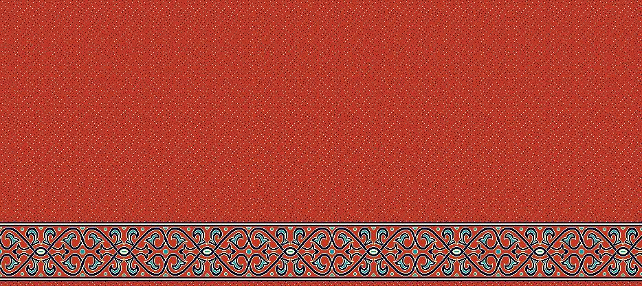 Safli Cami Halisi Model 1390 - Kiremit