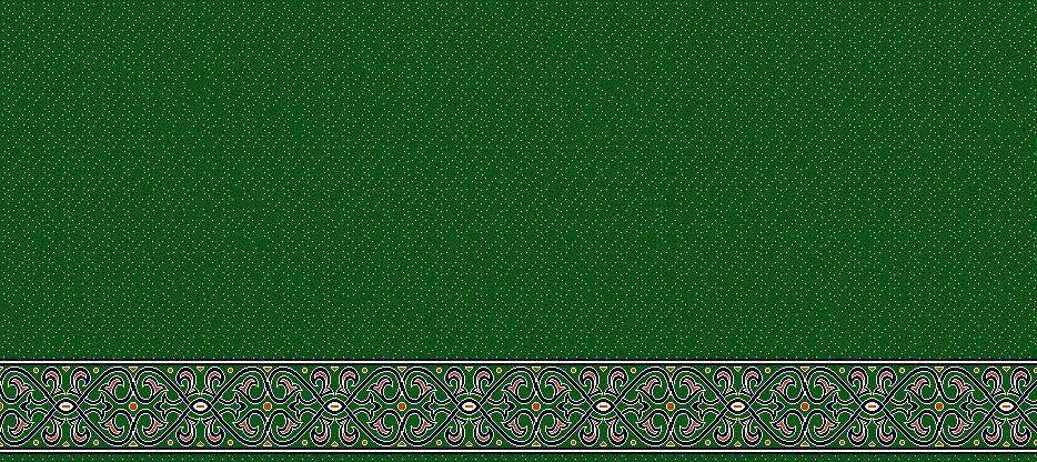 Safli Cami Halisi Model 1390 - Yeşil