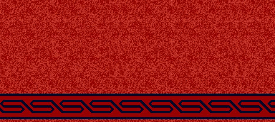 Safli Cami Halisi Model 1440 - Kırmızı